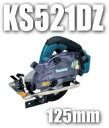 マキタ電動工具 14.4V/125mm充電式防じんマルノコ KS521DZ(本体のみ)【バッテリー・充電器は別売】