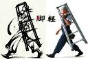 ハセガワ 専用脚立 脚軽【新型】 RZ2.0-15【天板高さ1.39m】