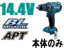 マキタ電動工具 14...