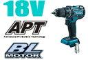 マキタ電動工具 18V充電式ドライバードリル DF480DZ(本体のみ)【バッテリー・充電器は別売】