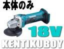 マキタ電動工具 18V充電式100mmディスクグライン...