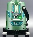 【フルセットがお得!!】山真 ヤマシン グリーンレーザー墨出し器GL-4-W(本体+受光器+三脚)【グリーンメタリック色改良品】