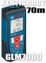 ボッシュ電動工具 デジタルレーザー距離計(キャリングバッグ付)最大70m GLM7000