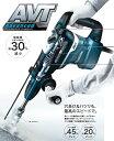 マキタ電動工具 40mmハンマードリル【AVT搭載】 HR4013C(SDS-maxシャンク)