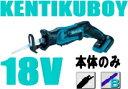 マキタ電動工具 18V充電式レシプロソー JR184DZ...