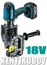 廃盤 マキタ電動工具 18V充電式パンチャー(携帯油圧式) PP200DRF