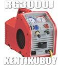 ロビネア フロン回収機(フルオロカーボン回収装置) RG3000J