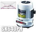 マキタ電動工具 レーザー墨出し器 SK640PHX(際根太三脚付)