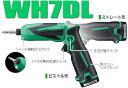 HiKOKI/ハイコーキ(日立電動工具) 7.2V充電式ペンインパクトドライバー WH7DL(2LCSK)【1.5Ah電池×2個付】