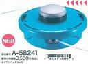 マキタ電動工具 刈払機用 ナイロンコードカッター ウルトラメタルローラー4(〜φ3.0用) A-58241