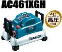 マキタ電動工具 【16L】高圧エアーコンプレッサー【4口高圧】 AC461XGH