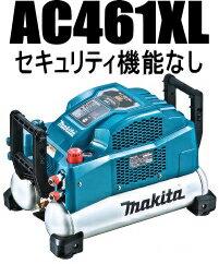 マキタ電動工具【46気圧/11L容量】高圧エアコンプレッサーAC461XL(青)/AC461XLB(黒)/AC461XLR(赤)【セキュリティー機能なし】
