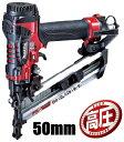 マキタ電動工具 フロア用高圧ブラッド釘打機 AF530H...