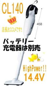 クリーナー バッテリー カプセル スイッチ コードレス