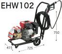 マキタ電動工具 エンジン高圧洗浄機 EHW102