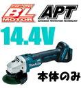 マキタ電動工具 14.4V充電式100mmディスクグラインダー GA403DZ(本体のみ)【バッテリー・充電器は別売】