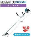 マキタ電動工具 ...
