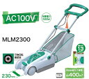 欠品 マキタ電動工具 芝刈機 MLM2300【ロータリー式草刈刃/刈込幅230mm】