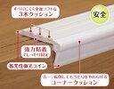 川口技研 室内用ホワイトスベラーズ W670mm 【1パック/14本入】