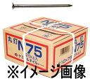 SC 丸釘(JIS品) N65 #11×65mm【25kg箱】