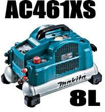マキタ電動工具8L高圧エアーコンプレッサー2口高圧・2口常圧仕様AC461XS