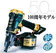 マキタ電動工具 50mm高圧エアー釘打機 AN533HSP1(エアーダスタ付)【限定ゴールドカラー】