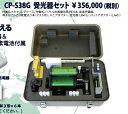 リズム グリーンレーザー墨出し器 ロボライン CP-S38G(受光器セット)