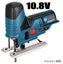 ボッシュ電動工具 10.8Vバッテリージグソー GST10.8V-LIH(本体のみ)【バッテリー・充電器は別売】