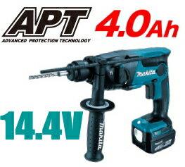 マキタ電動工具【16mm】14.4V充電式ハンマードリルHR164DRMX(青)/HR164DRMXW(白)【4.0Ah電池タイプ】