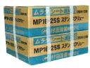 SC ムラタ プラシート連結釘 MP16-25S(ステンレス) 25mm【1縛り/200本×20巻×2箱】【※2縛りごとに送料630円】