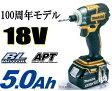 マキタ インパクトドライバー 【APT/ブラシレス】18V充電式インパクトドライバー TD148DSP1【5.0Ah電池タイプ】【限定ゴールドカラー】