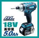マキタ インパクトドライバー 18V充電式4モードインパクトドライバー TP141DRTX(青)/TP141DRTXB(黒)【5.0Ah電池×2個フルセット】