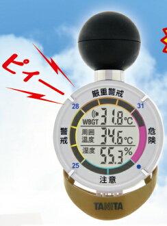 サンコーテクノ熱中症指数計熱中アラームTT-562ST