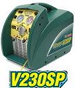 アサダ フロン回収装置(フルオロカーボン回収機) エコセーバーV230SP ES300