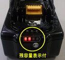 マキタ電動工具 18Vスライド式バッテリー【高容量...