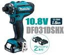 マキタ電動工具 10.8V充電式ドライバードリル DF031DSHX【スライドバッテリータイプ】