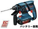 ボッシュ電動工具 36V充電式ハンマードリル GBH36V-ECYH(本体のみ)【バッテリー・充電器・ケースは別売)