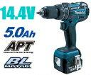 マキタ電動工具 14.4V充電式振動ドライバードリル HP470DRTX(青)【5.0Ah電池タイプ】