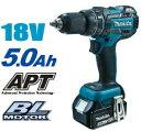 マキタ電動工具 18V充電式振動ドライバードリル HP480DRTX(青)【5.0Ah電池タイプ】
