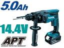 マキタ電動工具 【16mm】14.4V充電式ハンマードリル HR164DRTX(青)/HR164DRTXW(白)【5.0Ah電池タイプ】