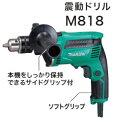マキタ電動工具 1...
