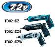 マキタ インパクトドライバー 7.2V充電式ペンインパクトドライバー(無段変速) TD021DZ/TD021DZW/TD021DZB(本体のみ)【充電器・バッテリー別売】