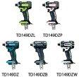 マキタ インパクトドライバー 【APT/ベーシックタイプ】18V充電式インパクトドライバー TD149DZ(本体のみ)【バッテリー・充電器は別売】 カラー各種