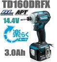 マキタ インパクトドライバー 【APT/ブラシレス】14.4V充電式インパクトドライバー TD160DRFX【3.0Ah電池タイプ】
