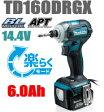 マキタ インパクトドライバー 【APT/ブラシレス】14.4V充電式インパクトドライバー TD160DRGX【6.0Ah電池タイプ】