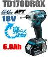 マキタ インパクトドライバー 【APT/ブラシレス】18V充電式インパクトドライバー TD170DRGX【6.0Ah電池タイプ】