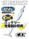 マキタ掃除機 10.8Vマキタ充電式クリーナーCL106FD...
