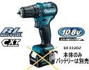 マキタ電動工具 10.8V充電式ドライバードリル(スライドバ...