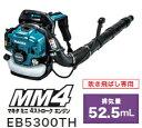マキタ電動工具 背負い式エンジンブロアー(吹き...