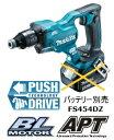 マキタ電動工具 18V充電式スクリュードライバー FS454...